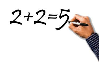 【数学】ケアレスミス・凡ミスを減らす方法【ミスの原因は5種類だけ】